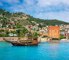 Antālija (Turcija)