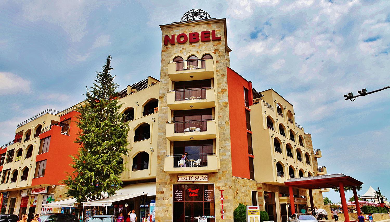Nobel hotell (Burgas, Bulgaaria)