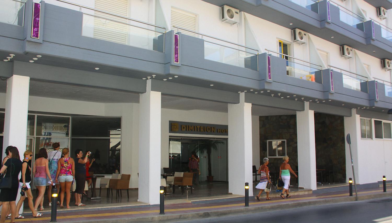 Porto Plazza viesnīca (Krēta, Grieķija)