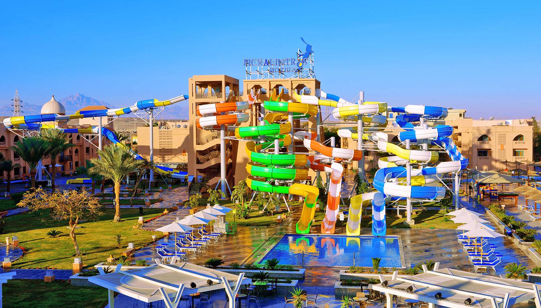 Pickalbatros Sea World hotell (Hurghada, Egiptus)