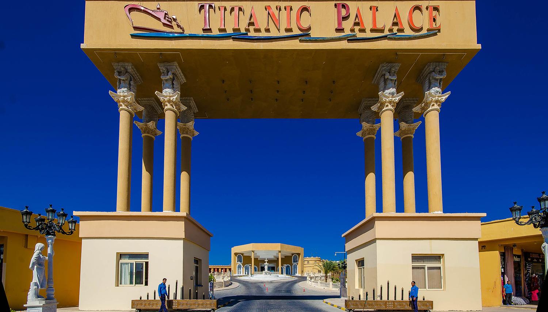 Titanic Palace hotell (Hurghada, Egiptus)